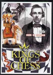 Myanmar 2002 Kings of Chess #02 (Paul Morphy) perf m/sheet unmounted mint
