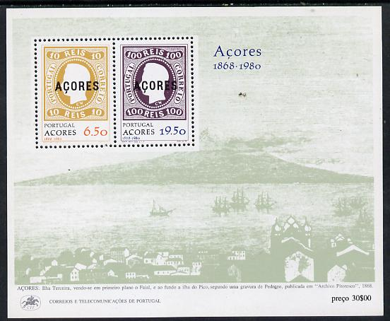 Portugal - Azores 1980 Stamp Anniversary m/sheet unmounted mint SG MS 418