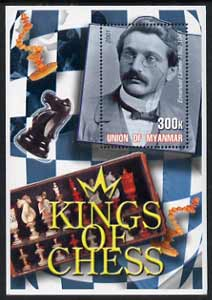Myanmar 2002 Kings of Chess #05 (Emanuel Lasker) perf m/sheet unmounted mint
