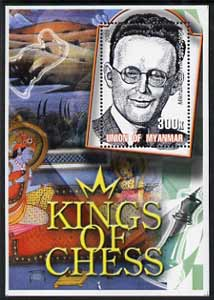 Myanmar 2002 Kings of Chess #06 (Mikhail Botvinnik) perf m/sheet unmounted mint