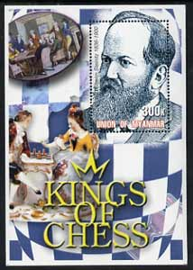 Myanmar 2002 Kings of Chess #07 (Wilhelm Steinitz) perf m/sheet unmounted mint