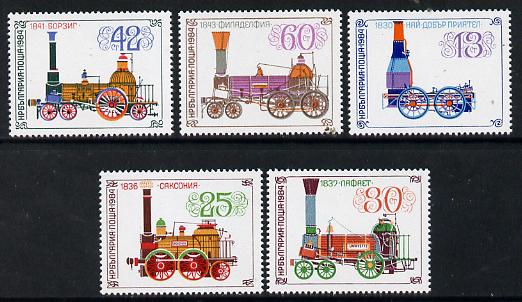 Bulgaria 1984 Early Steam Engines set of 5 unmounted mint, SG 3159-63, Mi 3278-82*
