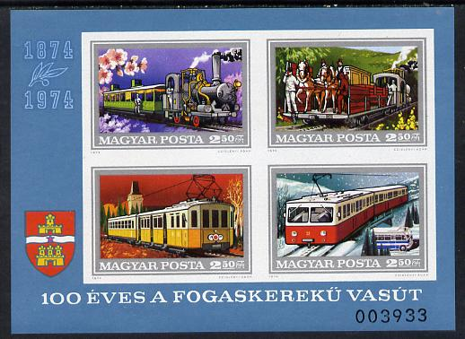 Hungary 1974 Rack Railway imperf m/sheet unmounted mint, as SG MS 2894