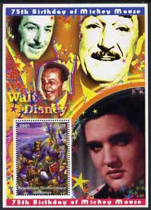 Congo 2001 75th Birthday of Mickey Mouse perf s/sheet #02 showing Alice in Wonderland with Elvis & Walt Disney in background, unmounted mint