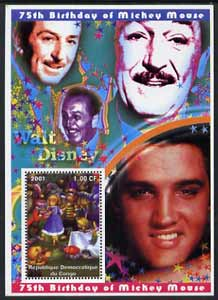 Congo 2001 75th Birthday of Mickey Mouse perf s/sheet #04 showing Alice in Wonderland with Elvis & Walt Disney in background, unmounted mint