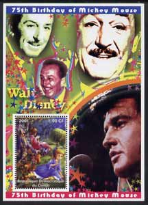 Congo 2001 75th Birthday of Mickey Mouse perf s/sheet #05 showing Alice in Wonderland with Elvis & Walt Disney in background, unmounted mint