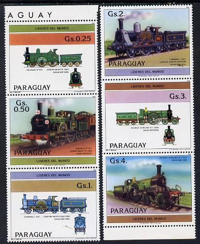 Paraguay 1984 Steam Engines set of 6 unmounted mint
