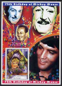 Congo 2001 75th Birthday of Mickey Mouse perf s/sheet #06 showing Alice in Wonderland with Elvis & Walt Disney in background, unmounted mint