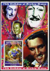 Congo 2001 75th Birthday of Mickey Mouse perf s/sheet #09 showing Alice in Wonderland with Elvis & Walt Disney in background, unmounted mint