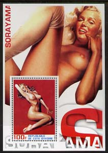 Ivory Coast 2003 Pin-up Art of Sorayama perf s/sheet #02 showing Marilyn Monroe, unmounted mint