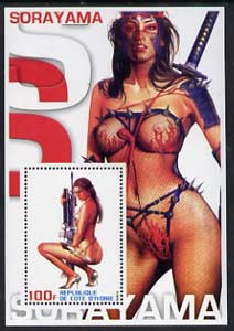 Ivory Coast 2003 Pin-up Art of Sorayama perf s/sheet #04, unmounted mint