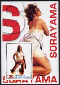 Ivory Coast 2003 Pin-up Art of Sorayama perf s/sheet #05, unmounted mint