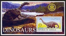 Somalia 2002 Dinosaurs perf s/sheet #2 (with Rotary Logo) fine unmounted mint