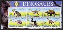 Somalia 2002 Dinosaurs perf sheetlet #2 containing six values each with Rotary Logo, unmounted mint