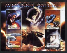 Comoro Islands 2004 Space Adventures perf sheetlet containing 4 values unmounted mint