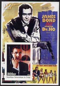 Congo 2003 James Bond Movies #01 - Dr No imperf s/sheet unmounted mint