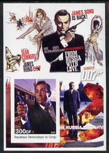 Congo 2003 James Bond Movies #02 - From Russia With Love imperf s/sheet unmounted mint