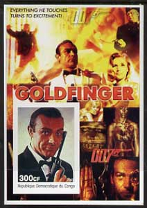 Congo 2003 James Bond Movies #03 - Goldfinger imperf s/sheet unmounted mint