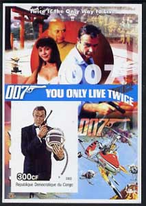 Congo 2003 James Bond Movies #05 - You Only Live Twice imperf s/sheet unmounted mint
