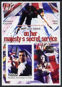 Congo 2003 James Bond Movies #06 - On Her Majesty's Secret Service imperf s/sheet unmounted mint