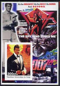 Congo 2003 James Bond Movies #10 - The Spy Who Loved Me imperf s/sheet unmounted mint