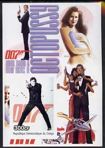 Congo 2003 James Bond Movies #13 - Octopussy imperf s/sheet unmounted mint