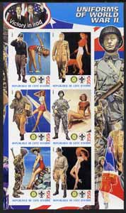 Ivory Coast 2003 Uniforms of World war II imperf sheetlet #5 (with pin-ups, Scout and Rotary logos) unmounted mint