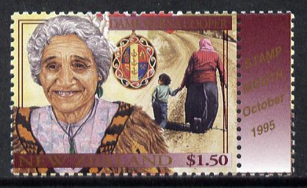 New Zealand 1995 Dame Whina Cooper (Maori Leader) from Famous New Zealanders set unmounted mint, SG 1940