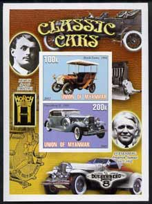 Myanmar 2001 Classic Cars (Horch & Duesenberg) imperf sheetlet containing 2 values unmounted mint