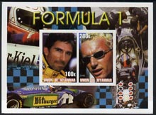 Myanmar 2001 Formula 1 (Damon Hill & Hackinenn) imperf sheetlet containing 2 values unmounted mint