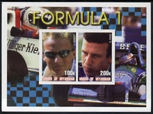 Myanmar 2001 Formula 1 (Johnny Herbert & O Panis) imperf sheetlet containing 2 values unmounted mint