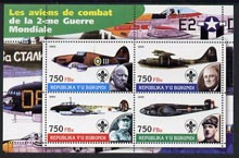 Burundi 2004 Aircraft of World War II #03 perf sheetlet containing 4 values each with Scout Logo and showing Churchill, Roosevelt, Stalin & De Gaulle unmounted mint