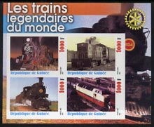 Guinea - Conakry 2003 Legendary Trains of the World #02 imperf sheetlet containing 4 values with Rotary Logo, unmounted mint