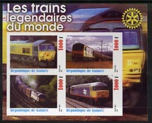Guinea - Conakry 2003 Legendary Trains of the World #04 imperf sheetlet containing 4 values with Rotary Logo, unmounted mint