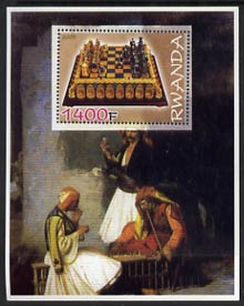 Rwanda 2005 Chess perf m/sheet #01 unmounted mint