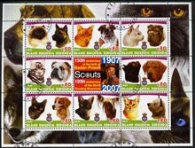 Antigua - Redonda 2005 Scout Anniversaries - Cats & Dogs #02 perf sheetlet containing set of 8 values plus label fine cto used