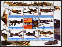 Antigua - Redonda 2005 Scout Anniversaries - Aircraft #01 perf sheetlet containing set of 8 values plus label fine cto used