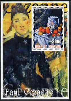 Myanmar 2001 Paul Cezanne perf m/sheet containing 1 x 300k value unmounted mint