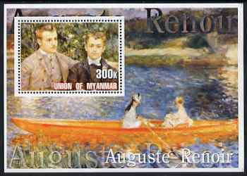 Myanmar 2001 Auguste Renoir perf m/sheet containing 1 x 300k value unmounted mint