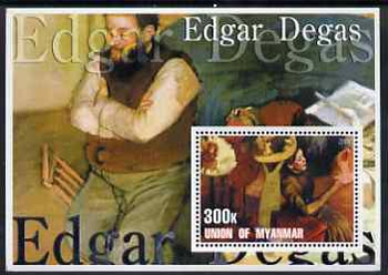 Myanmar 2001 Edgar Degas perf m/sheet containing 1 x 300k value unmounted mint