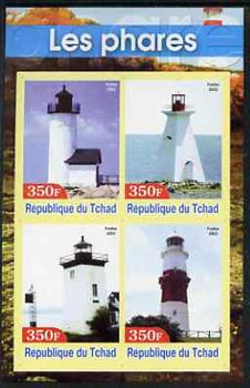 Chad 2003 Lighthouses #1 imperf sheetlet containing 4 values unmounted mint