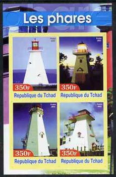 Chad 2003 Lighthouses #2 imperf sheetlet containing 4 values unmounted mint