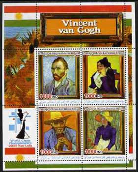 Iraqi Kurdistan Region 2005 World Chess Championship - Paintings by Van Gogh perf sheetlet containing 4 values unmounted mint