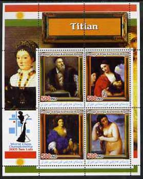 Iraqi Kurdistan Region 2005 World Chess Championship - Paintings by Titian perf sheetlet containing 4 values unmounted mint