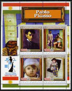 Iraqi Kurdistan Region 2005 World Chess Championship - Paintings by Picasso perf sheetlet containing 4 values unmounted mint