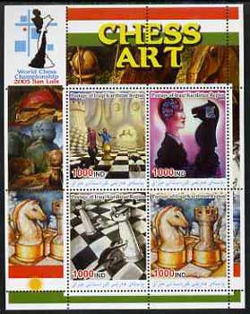 Iraqi Kurdistan Region 2005 World Chess Championship - Chess Art #2 perf sheetlet containing 4 values unmounted mint