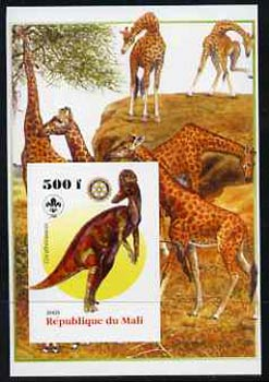 Mali 2005 Dinosaurs #03 - Corythosaurus imperf m/sheet with Scout & Rotary Logos, background shows Giraffes unmounted mint