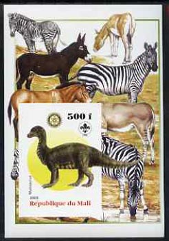 Mali 2005 Dinosaurs #06 - Mussaurus imperf m/sheet with Scout & Rotary Logos, background shows Zebras etc, unmounted mint