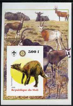 Mali 2005 Dinosaurs #09 - Saurolophus imperf m/sheet with Scout & Rotary Logos, background shows various Antelope unmounted mint