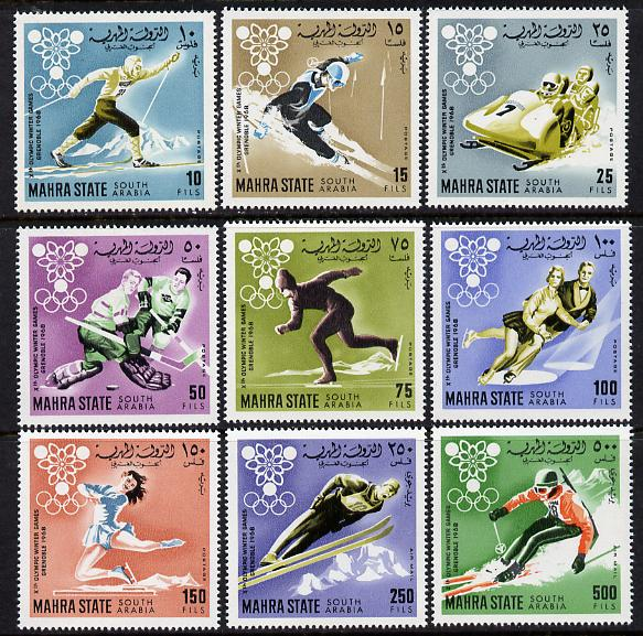 Aden - Mahra 1967 Grenoble Winter Olympics perf set of 9 unmounted mint, Mi 39-47A*
